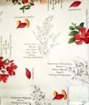 Ткань для штор Mediterraneo Seed 01- Сатин