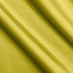 Ткань для штор 72774 - 9720 Helios Houles