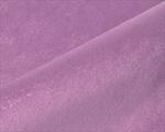 Ткань для штор 1047-22 Dauphine Kobe