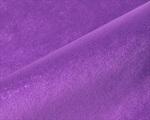 Ткань для штор 1047-23 Dauphine Kobe