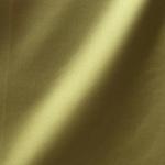 Ткань для штор SOUTH FACE 07 TURTLE Armada Galleria Arben