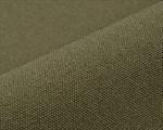 Ткань для штор 3970-18 Maroa Kobe