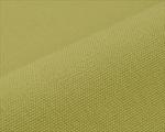 Ткань для штор 3970-23 Maroa Kobe