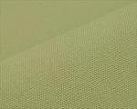 Ткань для штор 3970-26 Maroa Kobe