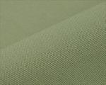 Ткань для штор 3970-27 Maroa Kobe