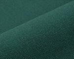 Ткань для штор 3970-29 Maroa Kobe