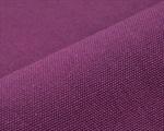 Ткань для штор 3970-35 Maroa Kobe