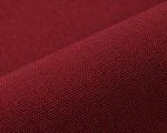 Ткань для штор 3970-42 Maroa Kobe