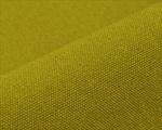 Ткань для штор 3970-47 Maroa Kobe