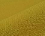 Ткань для штор 3970-48 Maroa Kobe