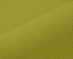 Ткань для штор 3970-49 Maroa Kobe