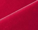 Ткань для штор 1080-34 Skimo Kobe