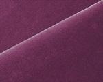 Ткань для штор 1080-41 Skimo Kobe