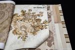Ткань для штор Armorica 101 Essenza Rumors