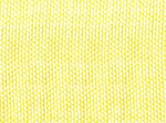 Ткань для штор 2257-22 Soft