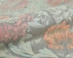 Ткань для штор 110794-3 Boutique Kobe