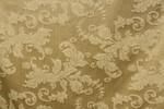 Ткань для штор Corral Custard Amaro Elegancia