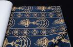 Ткань для штор Versailles 1985-570 Versailles 5 Авеню