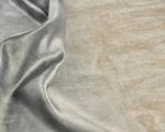 Ткань для штор 110777-7 Boutique Kobe
