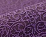 Ткань для штор 110190-7 Nomad Kobe