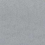 Ковёр Eden-3606-191 Eden JAB